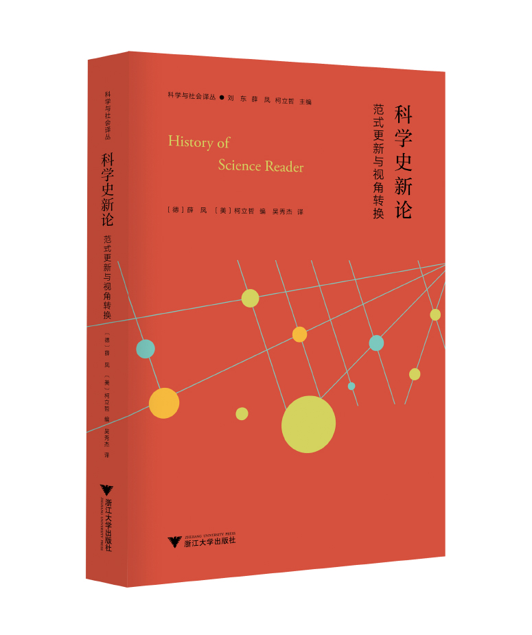 reader project chinese