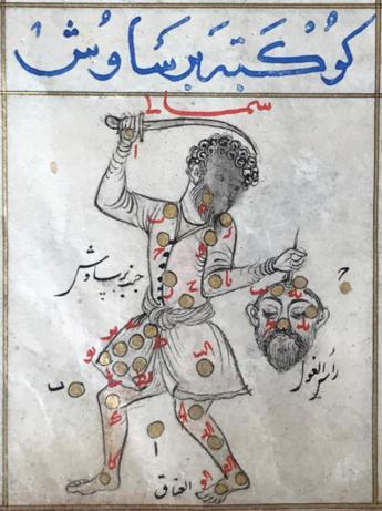 Fig. 2: The Perseus constellation in an anthology compiled for Shah 'Abbas II (r. 1642–1666) in Isfahan. Detail, Illustrated Manuscript of a Jung (Miscellany) commissioned by Shah Suleyman (1666-1692), c. 1669-c. 1670. Harvard Art Museums/Arthur M. Sackler Museum, Gift of Philip Hofer.