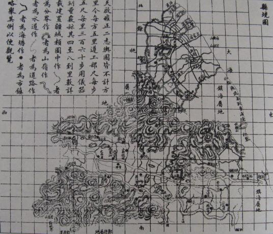 Map of Cixi County.