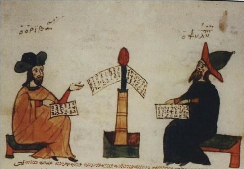 "The physicians Oribasius (left) and Philippos (right). Source: MS 3632 (f. 97v), 14th–15th century, Library of the University of Bologne, via Anastassios I. Mylonas et al., ""Oral and cranio-maxillofacial surgery in Byzantium,"" Journal of Cranio-Maxillo-Facial Surgery 42 (2014): 159."