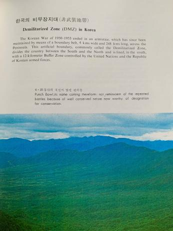 "Page of the propagandist booklet Nature in Korea (""DMZ"" section)"