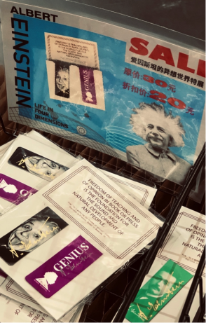 Souvenir with Einstein quote on freedom of teaching, for sale in the Shanghai World Expo Museum, on the occasion of the Albert Einstein: Life in Four Dimensions exhibition, August 2 - October 22, 2019 (Photo: Anna L. Ahlers).