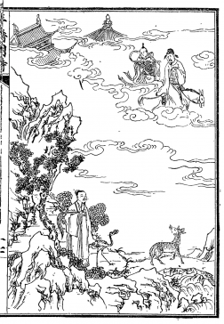 Fig. 1:You Tong 尤侗(1618-1704)