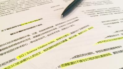 Highlighted text on paper